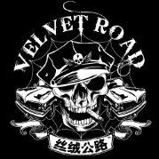 丝绒公路乐队微博照片