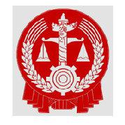 固始县法院