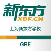 上海新东方GRE