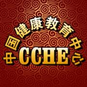 中国健康教育官方微博
