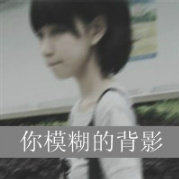 NB闪闪的英雄王微博照片