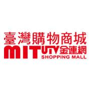 MIT台灣購物商城