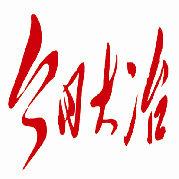 卖火柴的南宫问雅1987微博照片