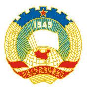 宁波市江北区政协