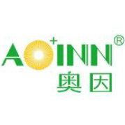 郴州市奥因环保科技有限公司