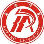 安康学院中文系学生分会