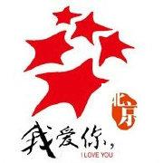 北京小资族