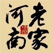 河南省文化和旅游厅官方微博