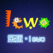 乐玩Lewo