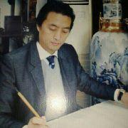 书画家吴蔡东泽博士