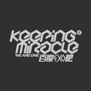 EXO吧微博