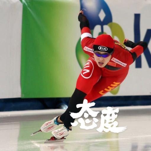 于静skating