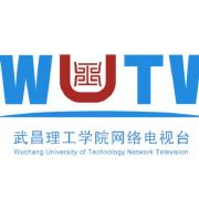 武昌理工学院网络电视台