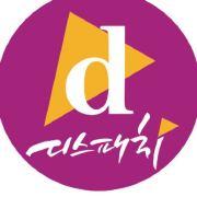 DispatchCafe