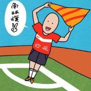 广州边锋谢俊辉