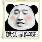 江宁婆婆微博照片