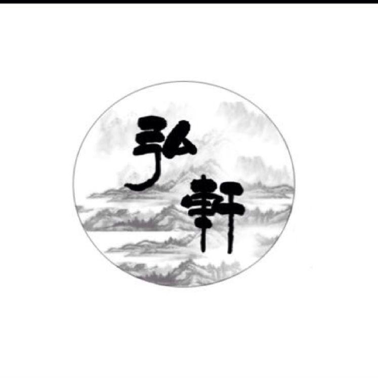 yuki名菜