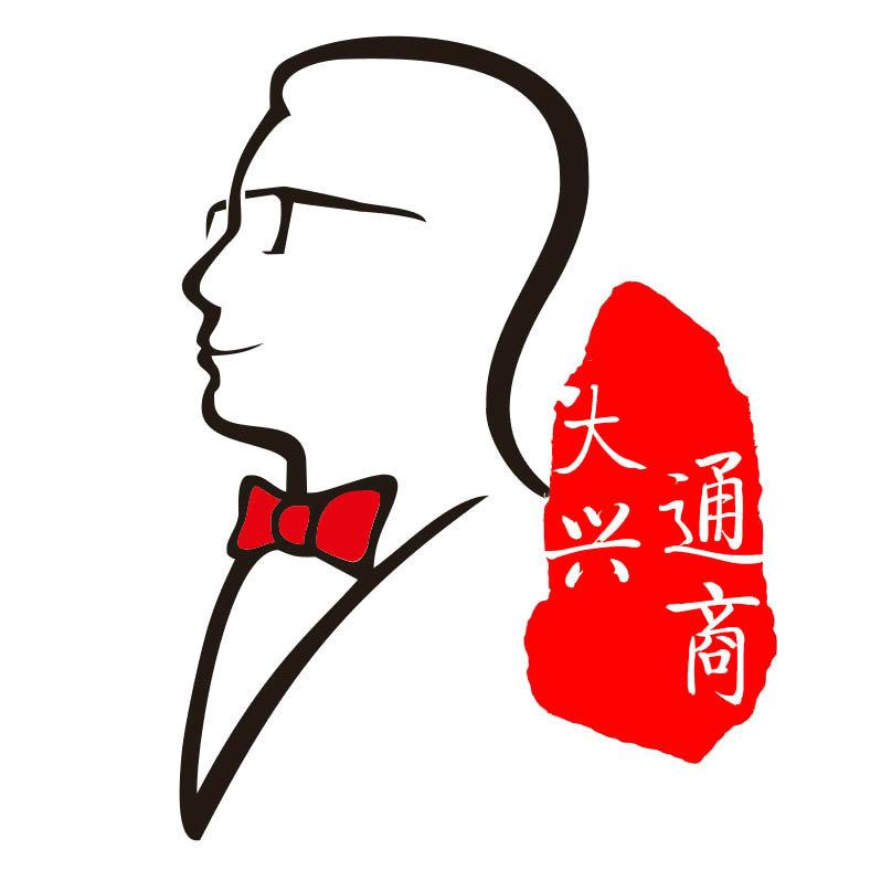 广汽丰田大兴通商店