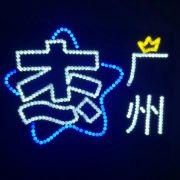 张杰广州歌迷会微博