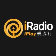 iPlay愛流行頻道