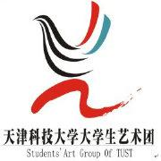天津科技大学艺术团