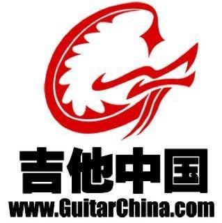 吉他中国网