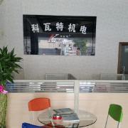 科瓦特通风降温工程公司