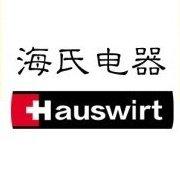 Hauswirt海氏售后