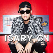 IGARY-姜GARY中文首站