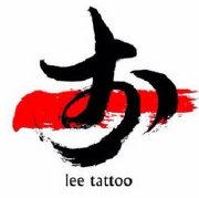 北京李轩纹身TATTOO