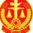 铜陵县法院