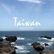 非典型台灣原住民
