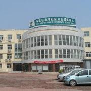 北京怀柔泉河健康教育