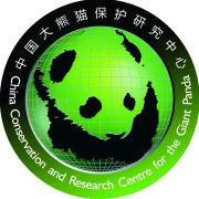 中国大熊猫保护研究中心
