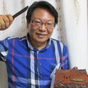 台灣王思齊