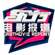 东方电影报道
