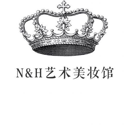 NH女皇艺术美妆馆-牛老师