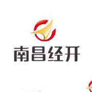 南昌经济技术开发区发布微博照片