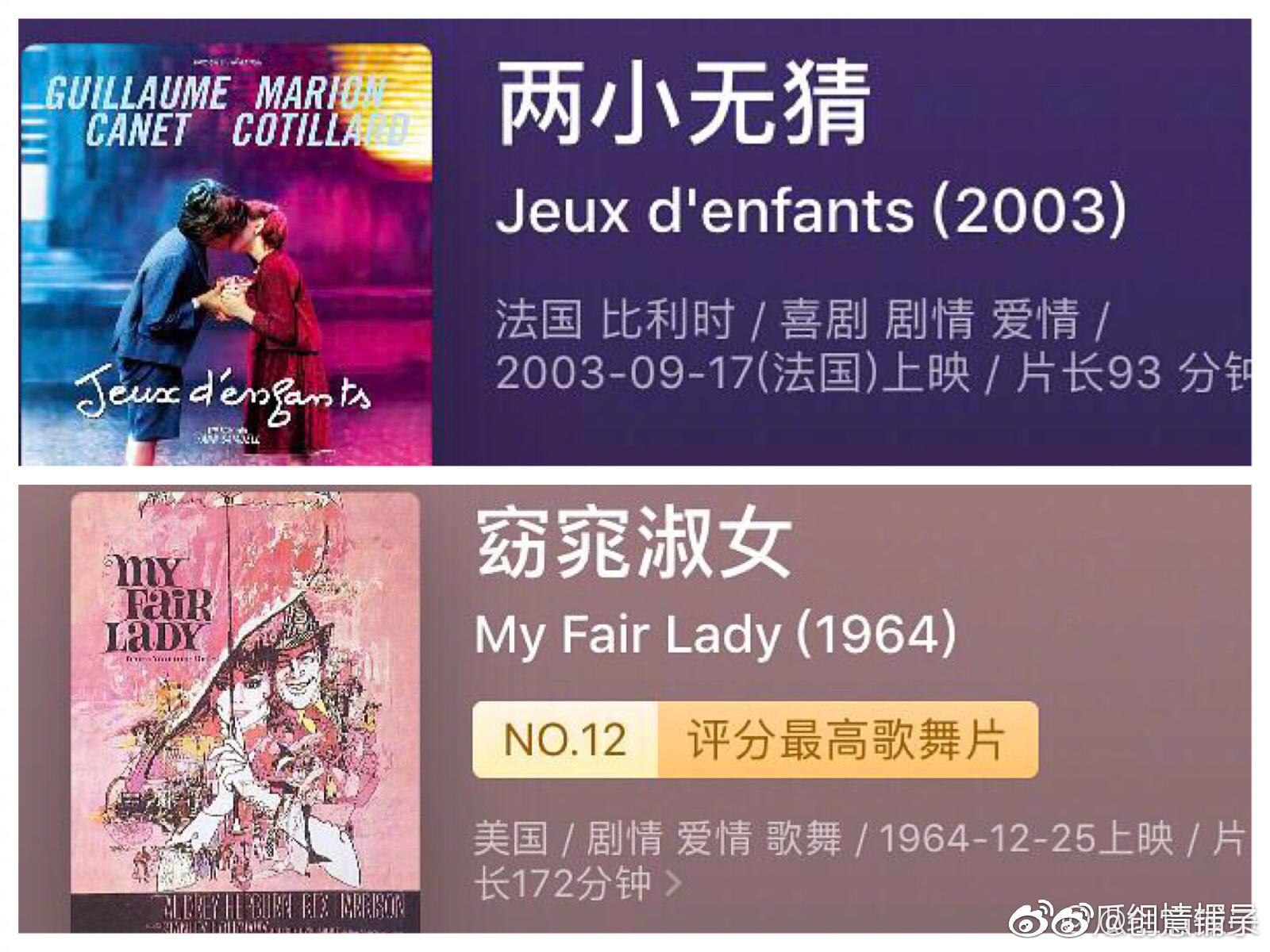 影视资讯感受到中文翻译浪漫的瞬间