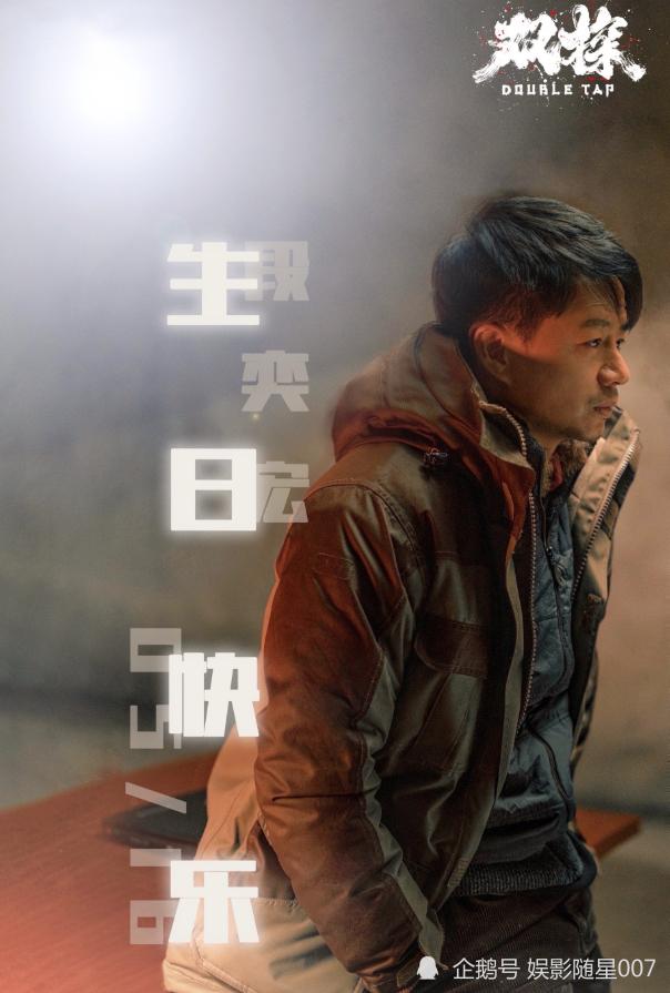 《双探》全集电影百度云(720p/1080p高清国语)下载