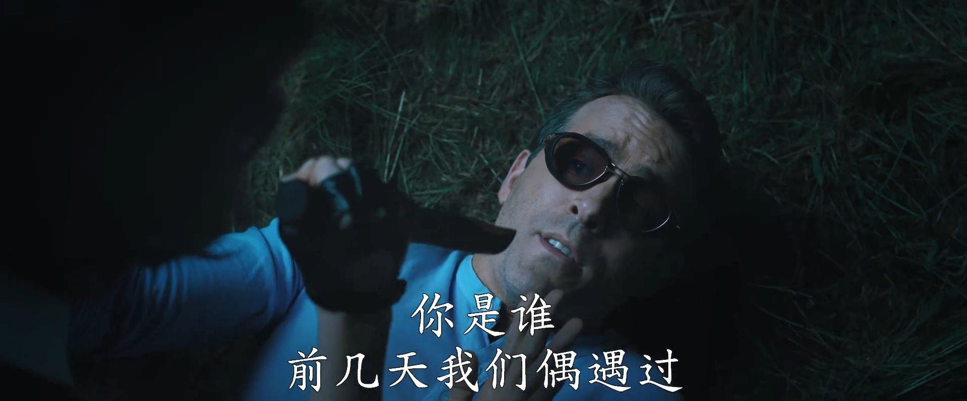 《失控玩家》-电影超清完整观看版观看1080p