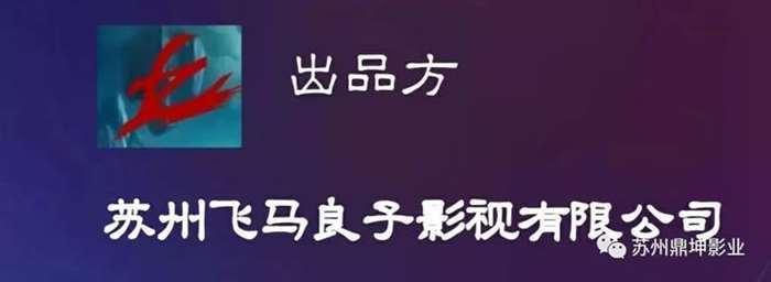 【老鹰抓小鸡】电影百度云资源 网盘分享