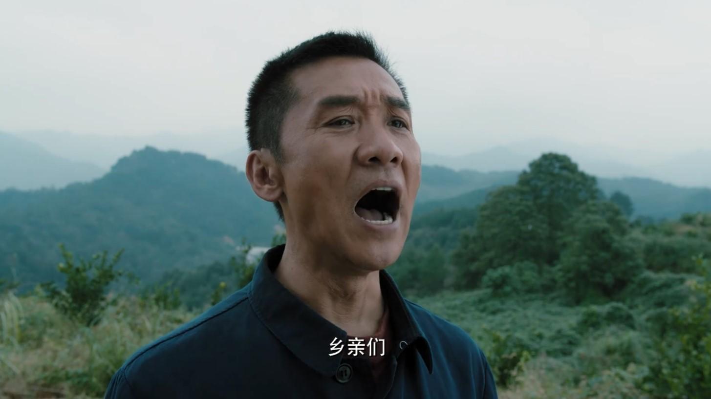 (功勋)百度云【720高清国语版】下载