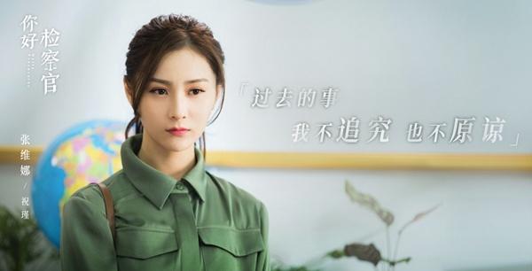 《你好检察官》全集电影百度云网盘(HD1080p)高清国语