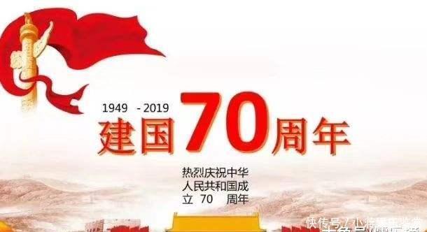 《我和我的祖国》电影百度云资源(HD1080P资源)