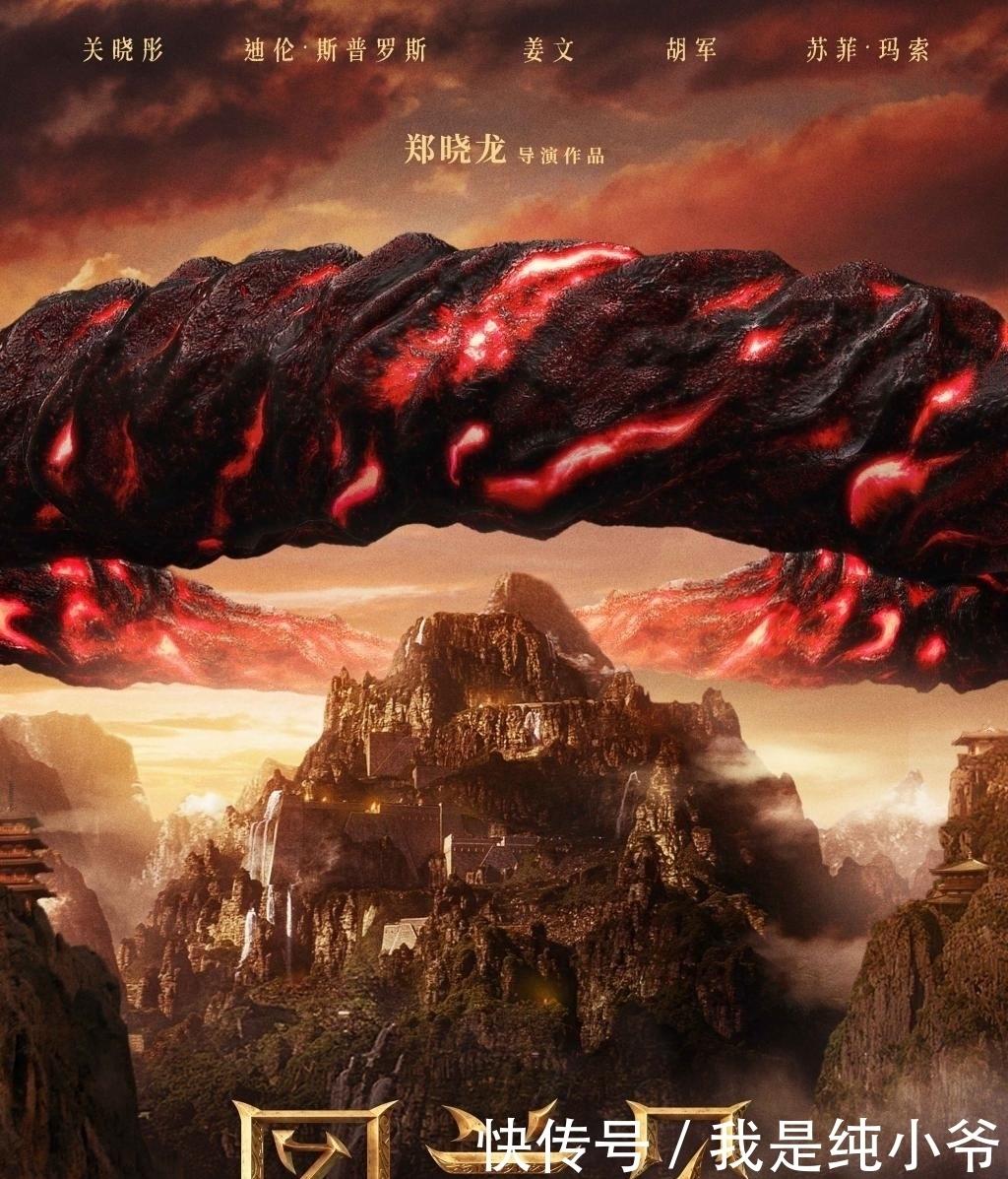 《图兰朵:魔咒缘起》电影百度云资源「HD1080p高清中字」