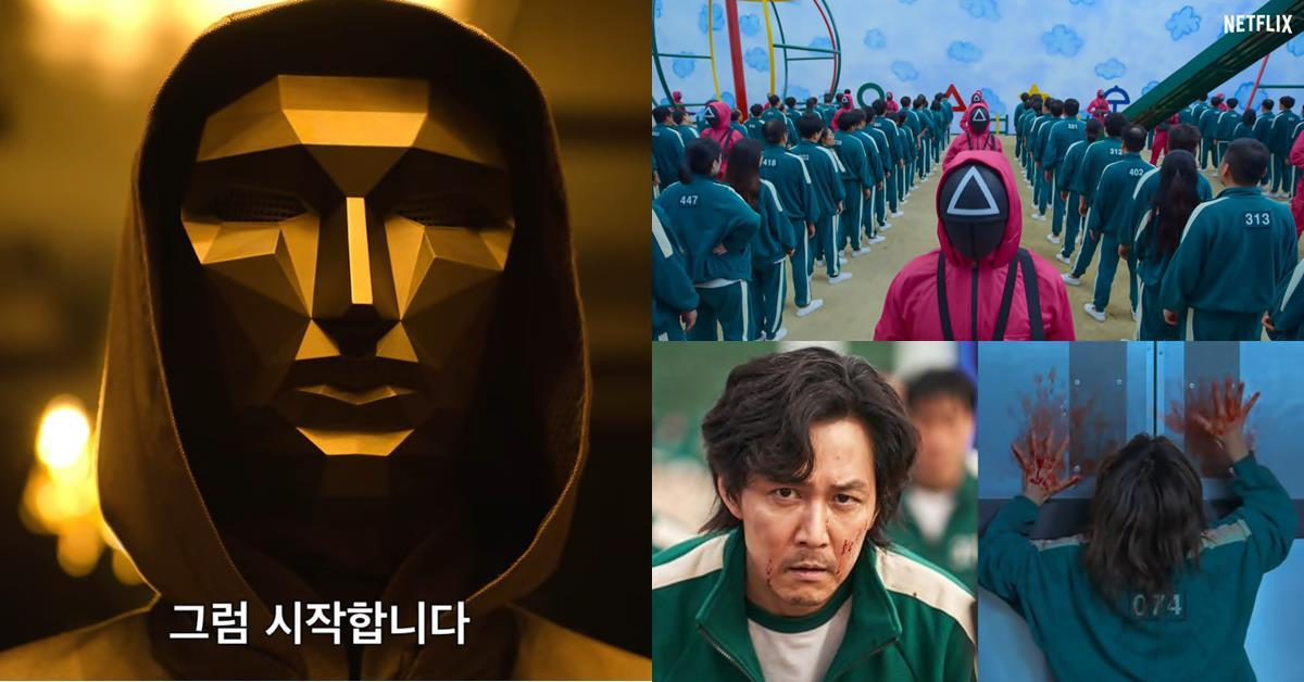 Netflix 韩国剧集《鱿鱼游戏》