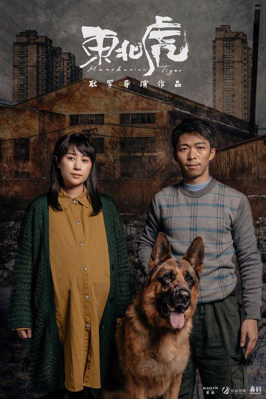 影视资讯第24届上海国际电影节金爵奖【最佳影片】...