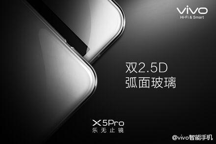 vivo新款手机 乐无止镜 X5Pro双2.5D弧面玻璃的照片 - 2