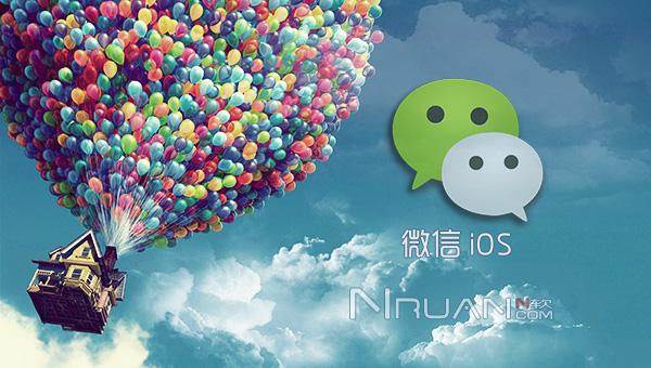 iOS版微信6.2.2正式版发布下载 增加视频进度条